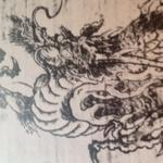 DragonDog